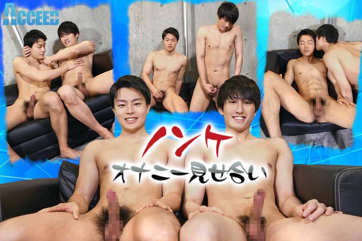 Men′s